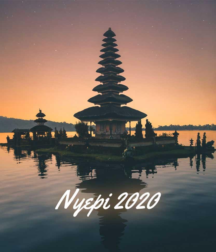 nyepi-package-2